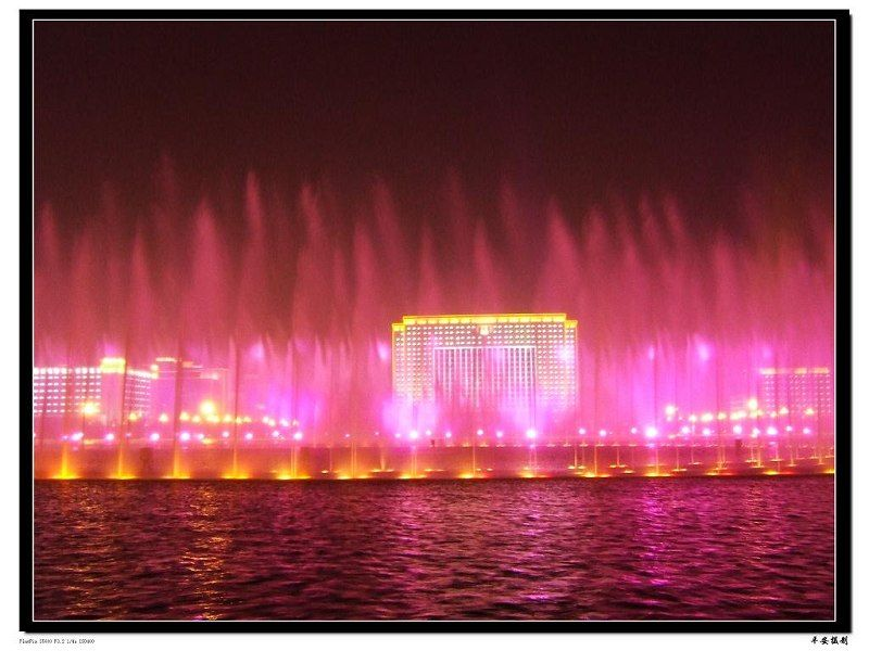 Musical Fountain Software Music Fountain Passes The